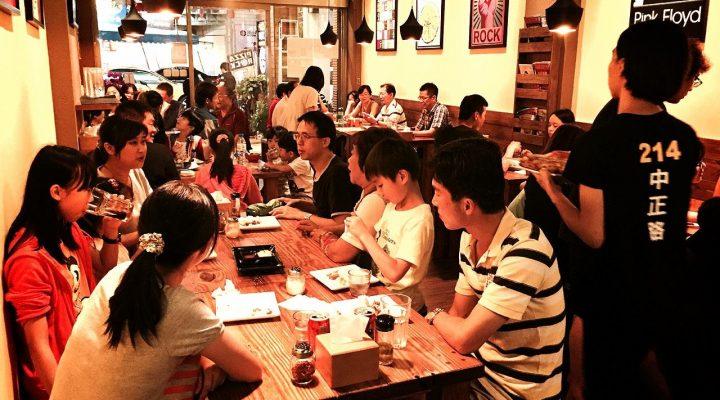 Pizza Rock Restaurant Changhua