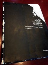 Rock Climbing Taiwan Guidebook