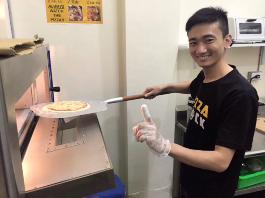 changhua pizza