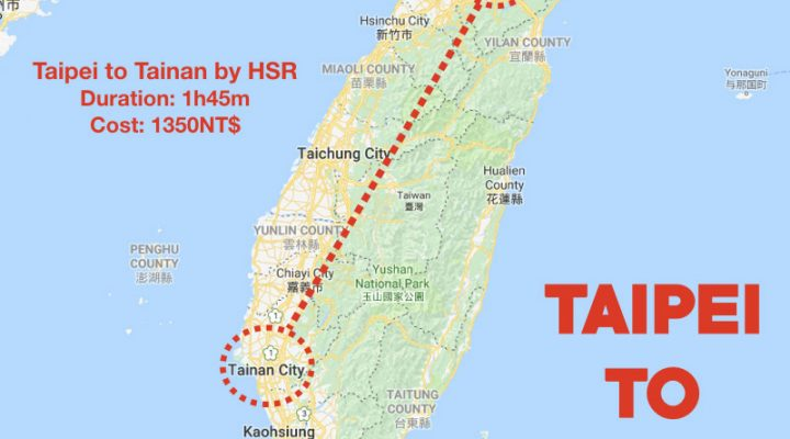 Travel from Taipei to Tainan