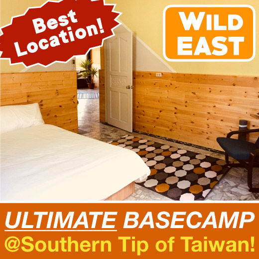 Wild East Guesthouse B&B Kenting