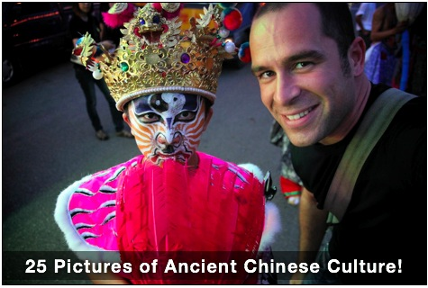 ancient chinese culture