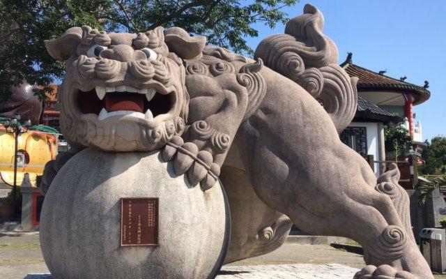 Baguashan Great Buddha Statue and Temple
