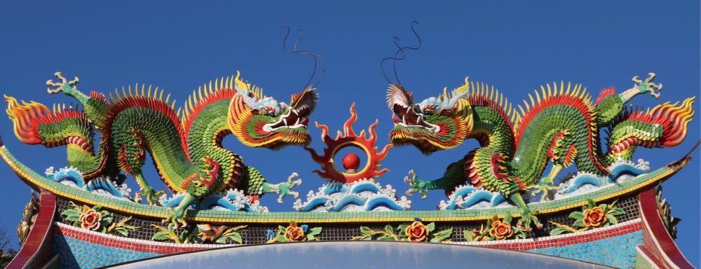 blog about taipei in taiwan