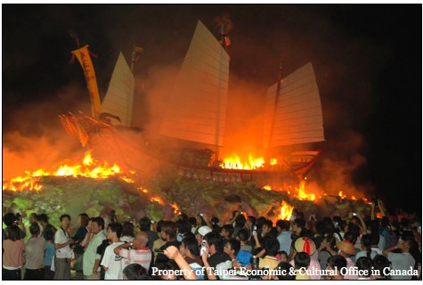 chinese boat burning festival in taiwan