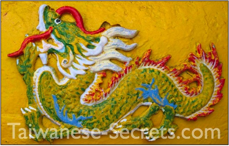 Chinese Dragon Arts