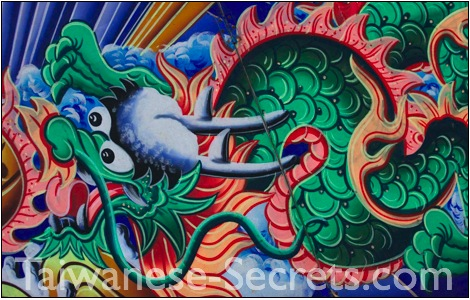 Chinese Dragon Art in taiwan