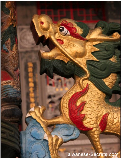 picture of a chinese dragon