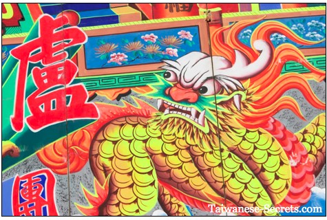 painting chinese dragon