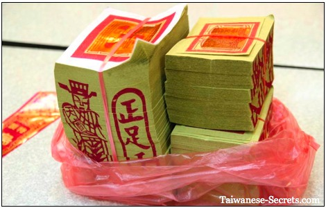 ghost money, joss paper