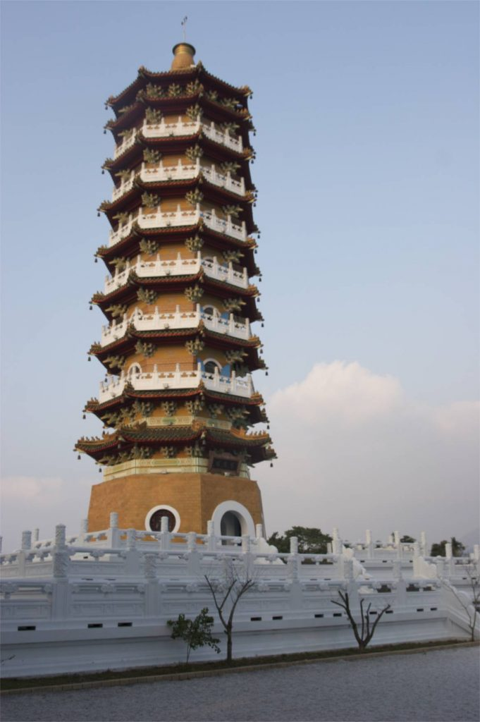 Ci En Pagoda, Sun Moon Lake 慈恩塔日月潭