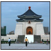 Museums, Memorials and Historical Buildings in Taipei City