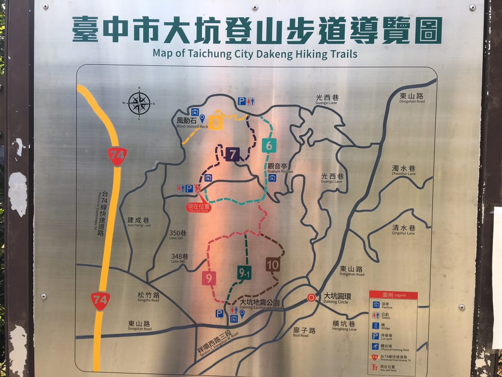 Map for the dakeng trails in Taichung