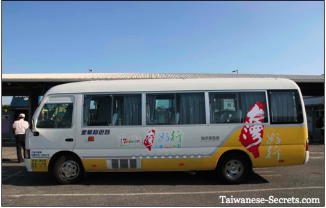 taitung free shuttle bus