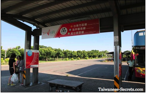 taitung bus station
