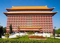 Taiwan Hotels Taipei City S Capital