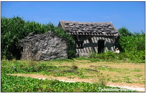 Youzihhu Old Dwellings on Green Island, Taiwan