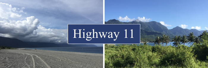 highway 11 taiwan