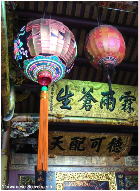 colorful chinese lanterns in temple