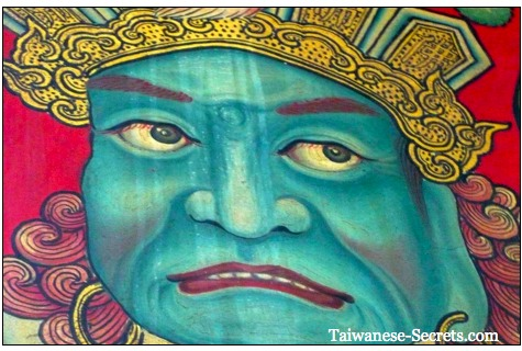 blue face chinese god