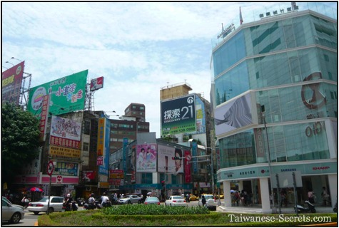 hsinchu shopping, taiwan travel