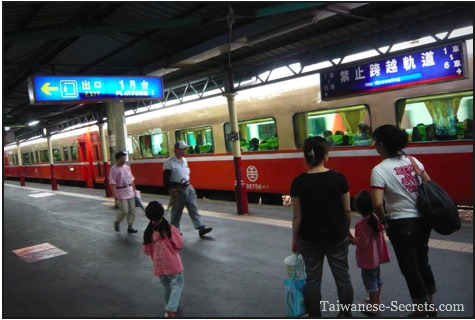 taiwan train in hsinchu