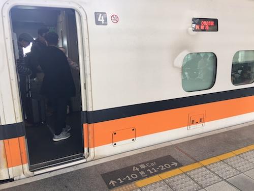 Taiwan High Speed Rail HSR- Taiwanese Secrets Travel Guide