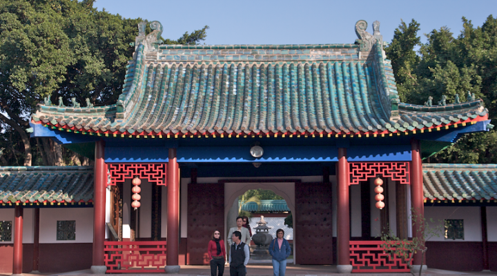 Tainan City Travel Guide 台南市
