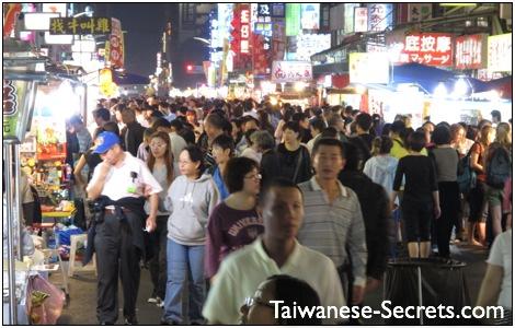 Kaohsiung's Liouhe Night Market
