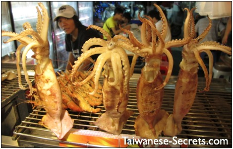 barbecued chinese squid