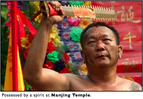 ancient chinese religion