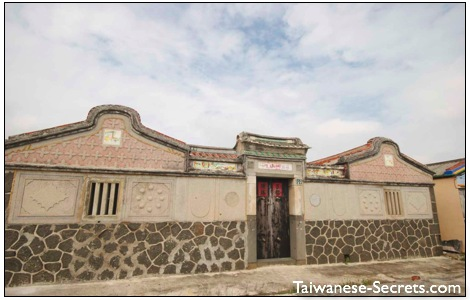 old chinese house on penghu taiwan