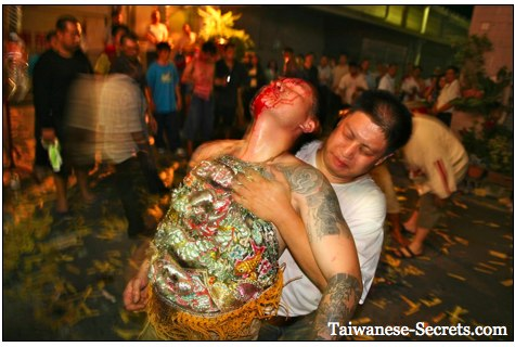 picture of taiwan, traditional chinese religion