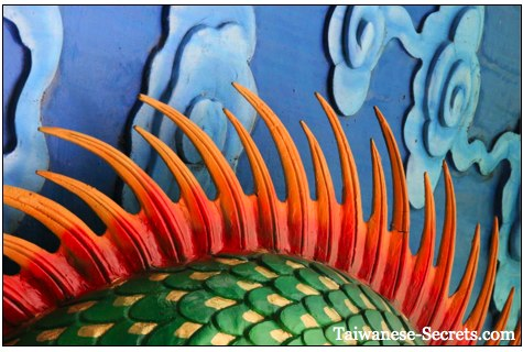 picture of chinese dragon art