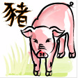 chinese astrology zodiac horoscope sign pig