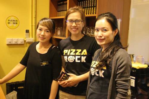 pizza rock hsinchu waitresses