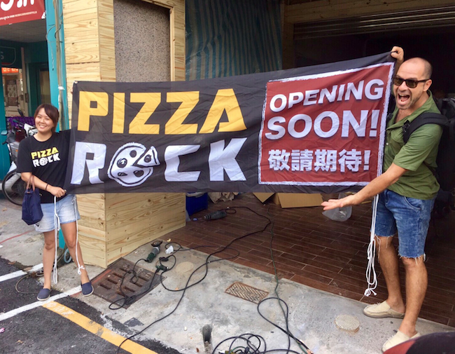Pizza Rock 15 - Kaohsiung Wenhua 高雄文化店