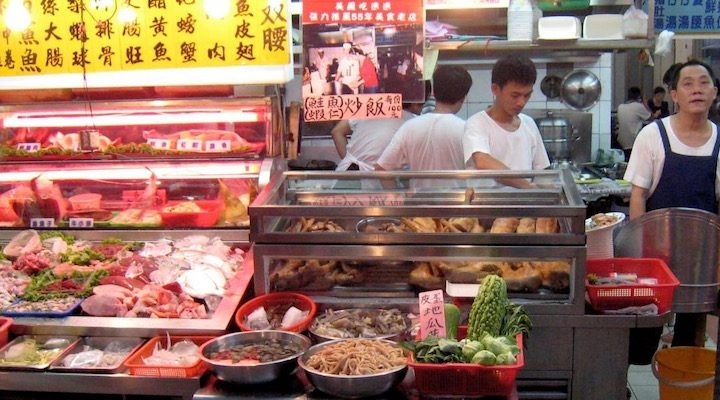 Taipei City in Taiwan might not be for you