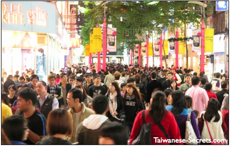 taipei shopping ximending