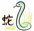 chinese horoscope sign zodiac snake