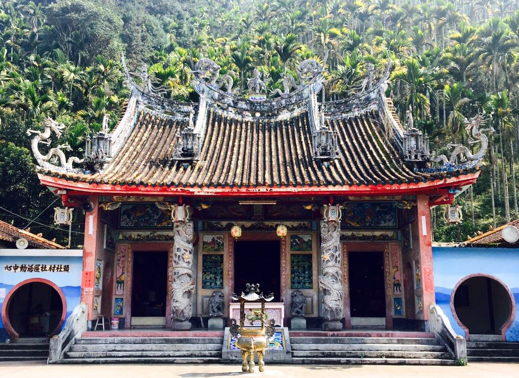 San Sheng Temple at Sun Moon Lake, Taiwan