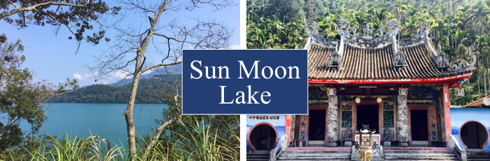 sun moon lake taiwan travel