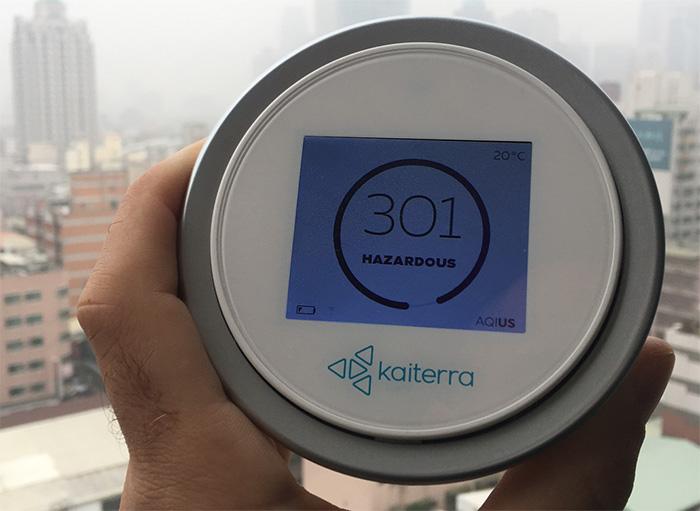Kaiterra laser egg air quality monitor