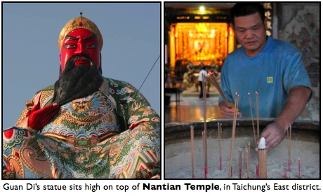 nantian temple god of war taichung