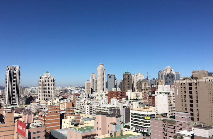 Taichung City has the best weather in Taiwan