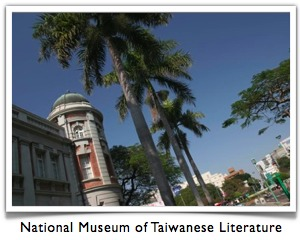 National Museum of Taiwanese Literature in Tainan