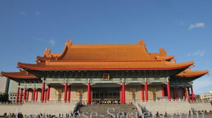 Taipei Travel Blog – Introduction to Taiwan's Capital