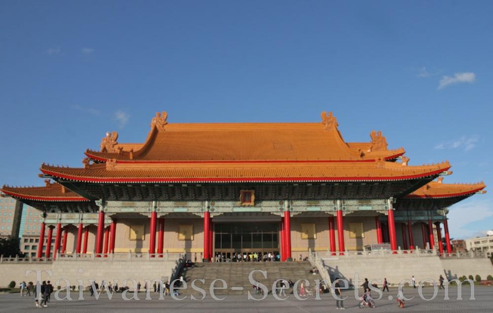 taipei travel blog