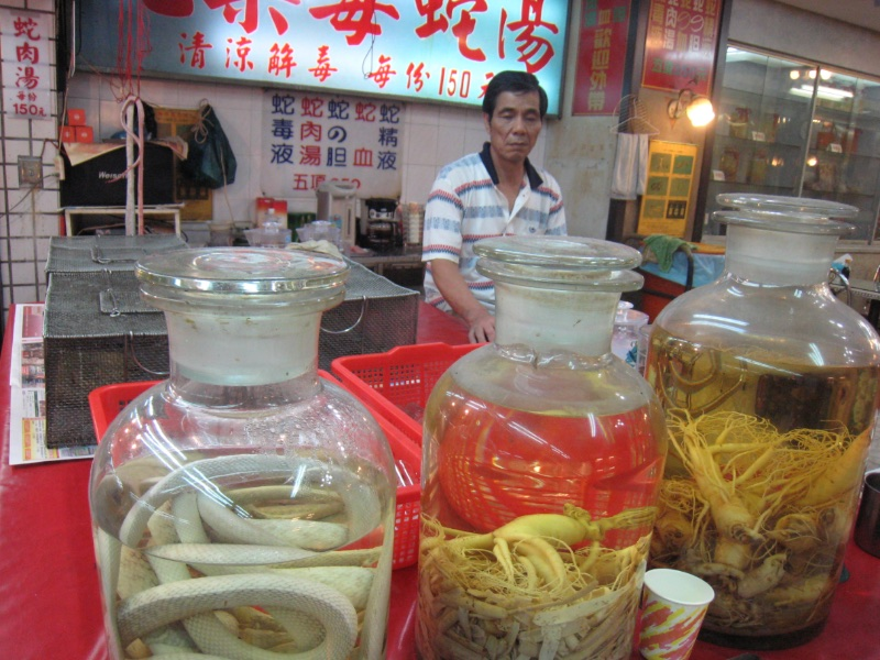 Taiwan snake medicine food on snake alley in Taipei