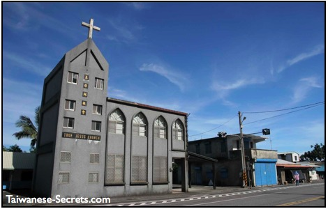 church in taiwan